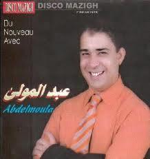amazigh muziek