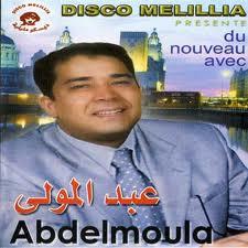 berbers muziek