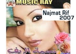 najmat rif mp3