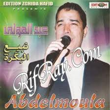 abdelmoula mp3