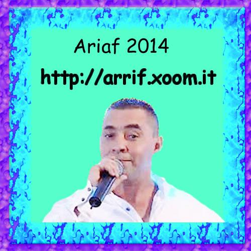abdelkader ariaf 2014