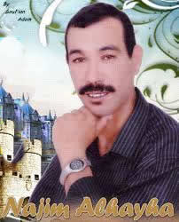 najim alhayha 2014