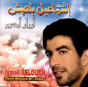 ismael belouch mp3
